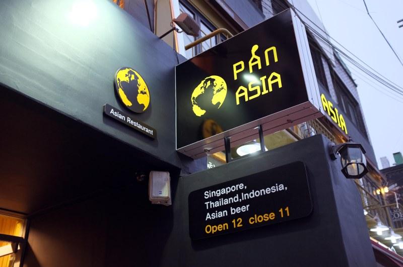 PanAsia entrance
