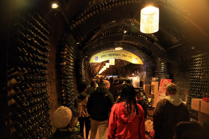 Cheongdo02 wine tunnel